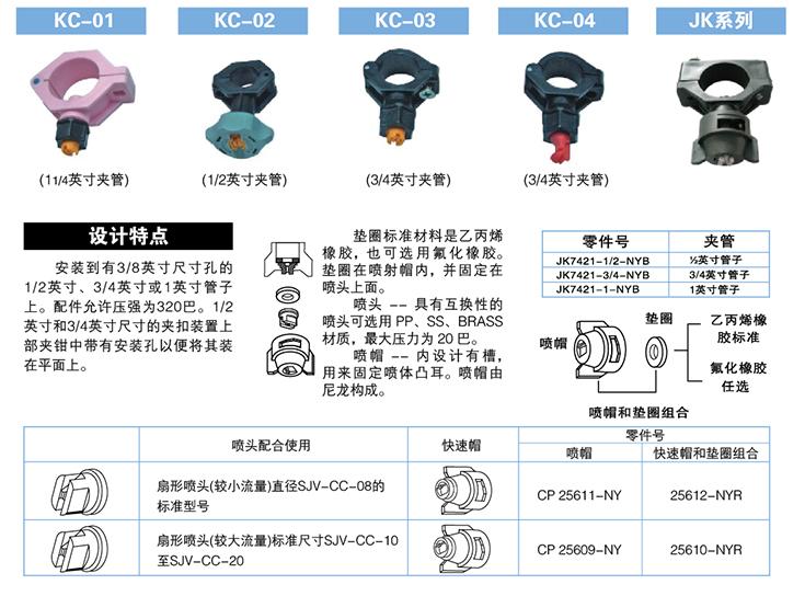 塑胶夹扣连接器