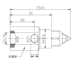 超声波普通底座安装尺寸
