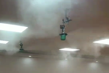 Mist幹霧加濕器