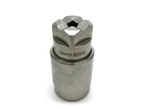 方形标准角yzc888喷嘴
